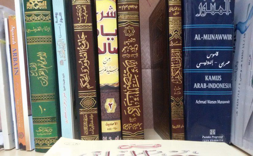 Hadis Lemah Seputar Ramadan  & Puasa (bagian terakhir)