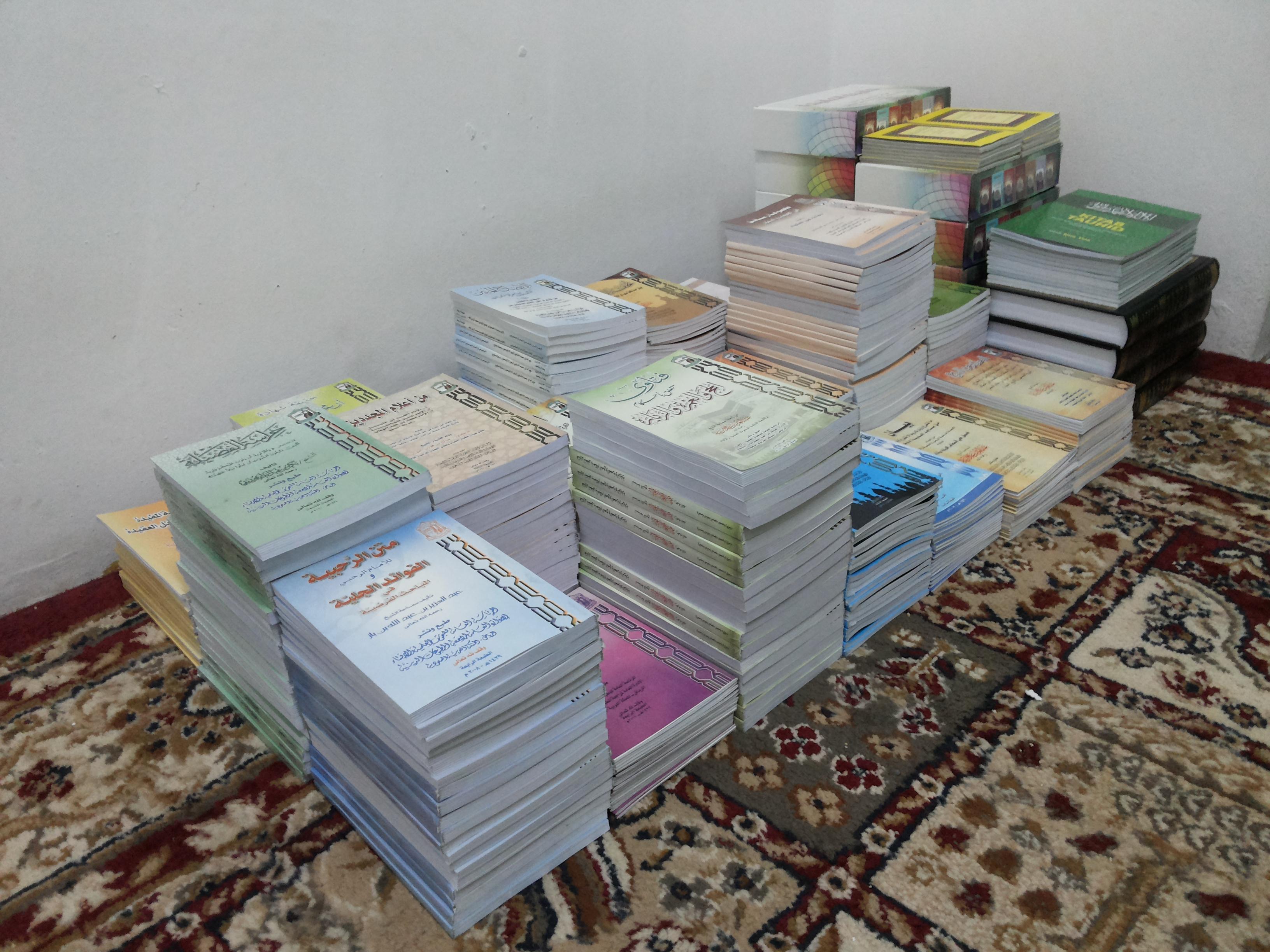 Keutamaan Al-Baqiyat Ash-Sholihat