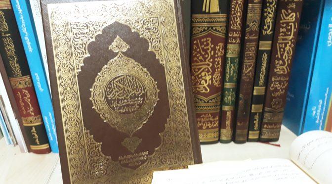 Semangat Membara Dalam Mengkhatamkan Al-Qur'an